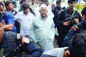 Lalu's bail plea in Dumka treasury case deferred to Feb 5
