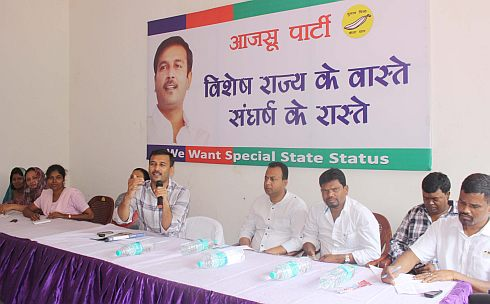 AJSU harps on demand for special status to Jharkhand