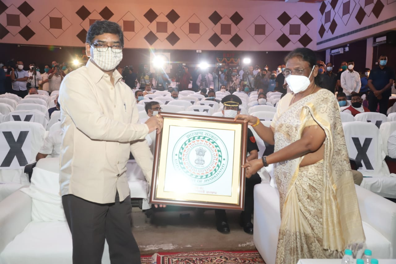 Governor launches Jharkhand govt's new logo