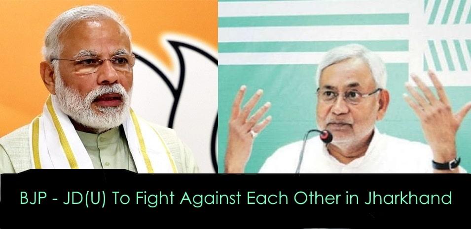 JD(U) wants to spread wings against BJP - AJSU in Jharkhand