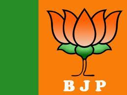 BJP legislator misses first day of Assembly session