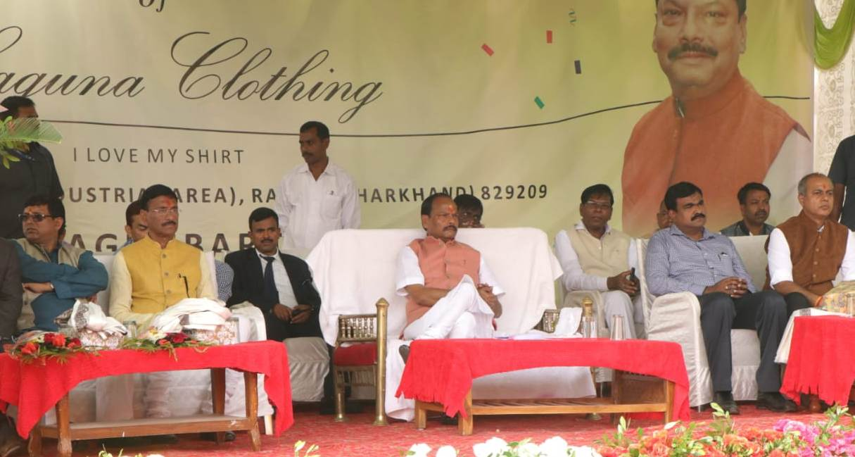 CM inaugurates textile plant at Chakme village in Ranchi