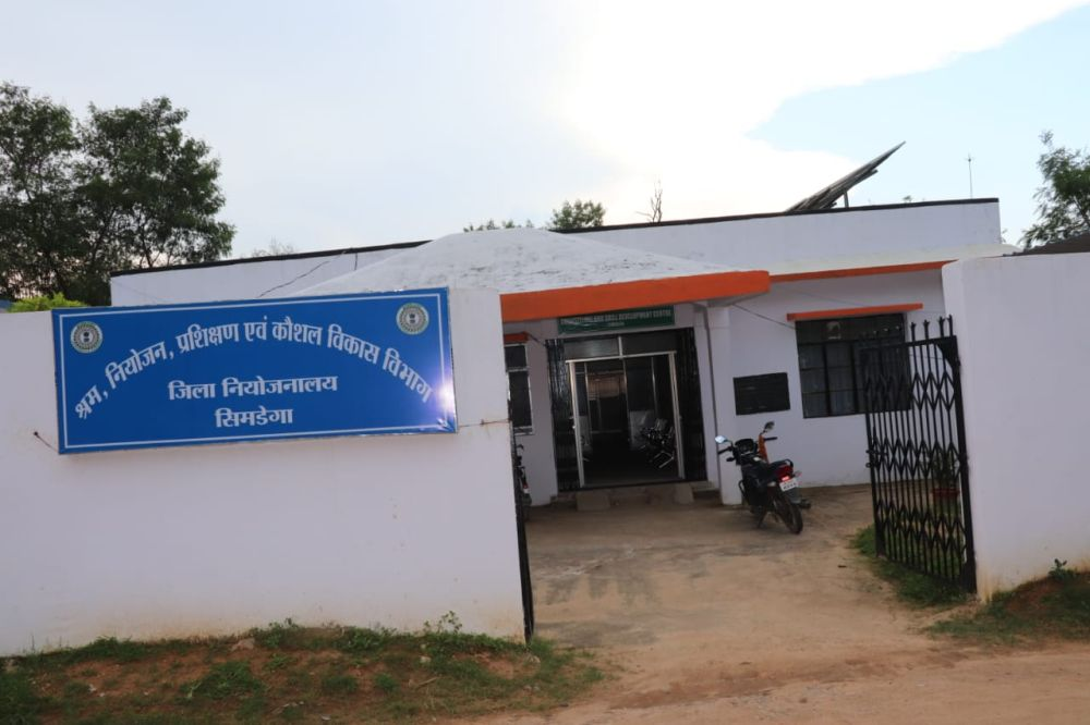 tribal-dominated-simdega-in-jharkhand-gets-career-counselling-and-skill-development-centre