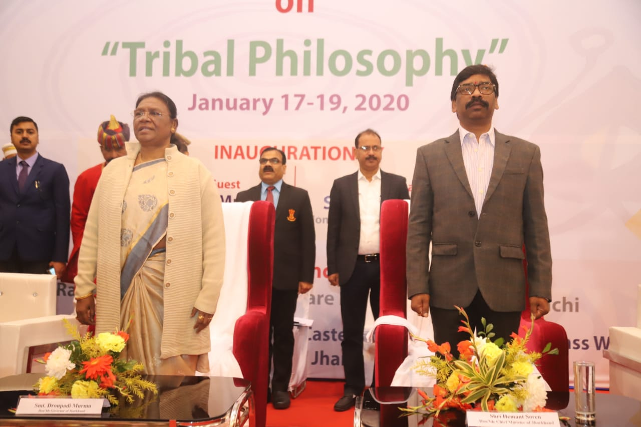 international-conference-on-tribal-philosophy-begins-in-ranchi
