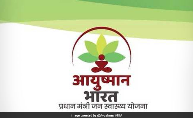 On 23rd September Ayushman Bharat will start from Jharkhand