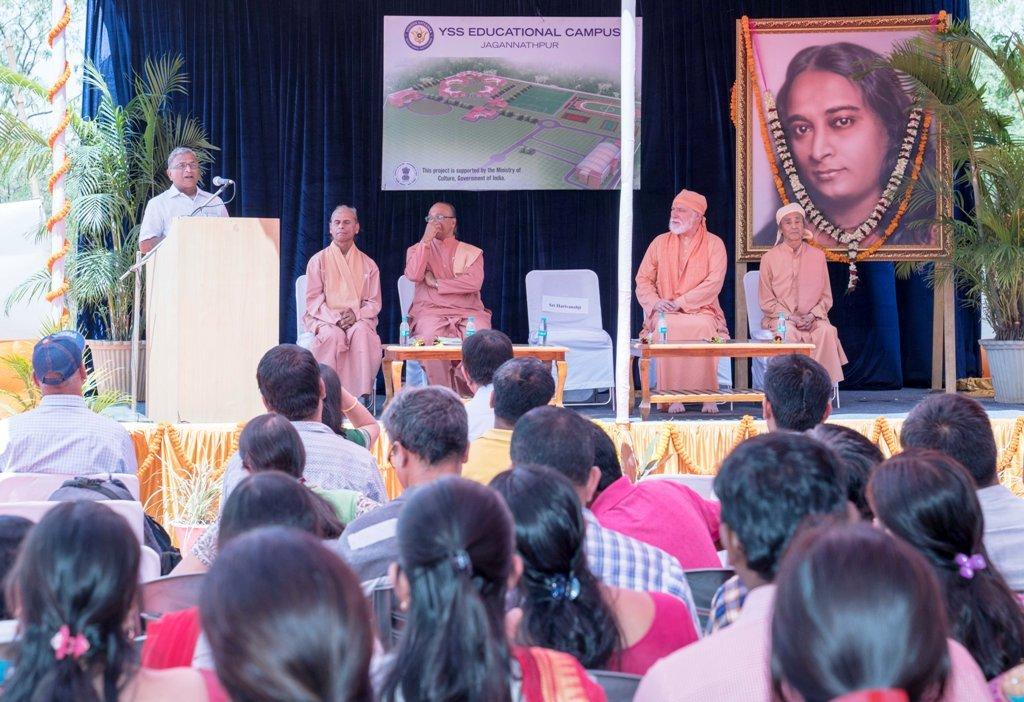 Harivansh performs Bhumi Puja for YSS Education set up in Jagannathpur