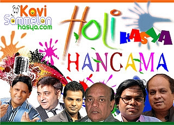 Hasya Kavi – Sammelan held to mark Holi,poet mocks at Rahul Gandhi