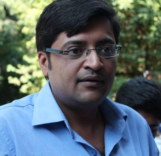 अर्नब गोस्वामी की गिरफ्तारी पर भारती श्रमजीवी पत्रकार संघ ने उठायी अंगुली