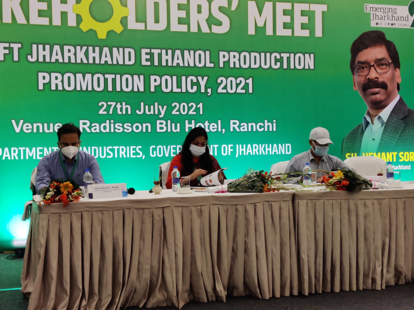 Stakeholders' Meet on Jharkhand Ethanol Production Promotion Policy 2021