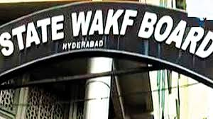 waqf-boards-to-be-set-up-in-j-k-ladakh