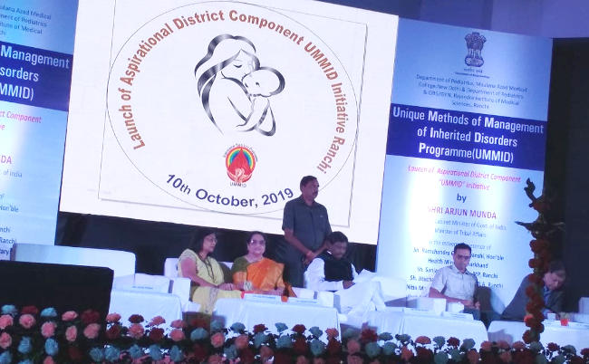 ummid-scheme-launched-in-ranchi-to-contain-genetic-diseases-of-newborn-babies