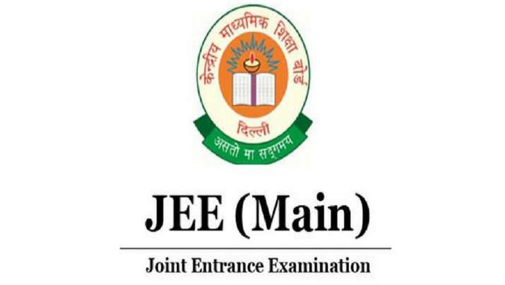 govt-waived-off-75percent-marks-in-class-12-eligibility-criteria-under-jee-main-2021-22