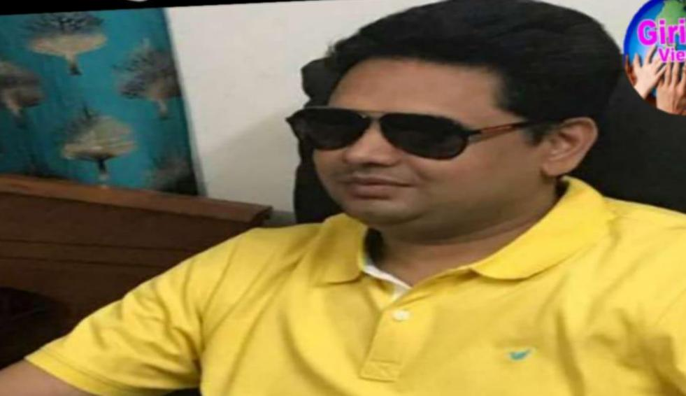 bokaro-dc-office-gets-ias-officer-who-beat-blindness-with-vision