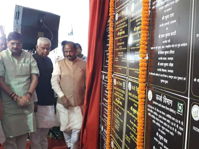 CM kick starts Rs 170 crore National Power Grid for Dhanbad, Koylanchal