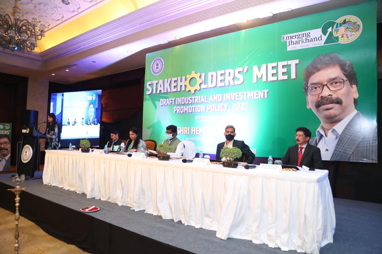 Jharkhand Govt holds 'Stakeholders' Meet in Delhi seeking investment