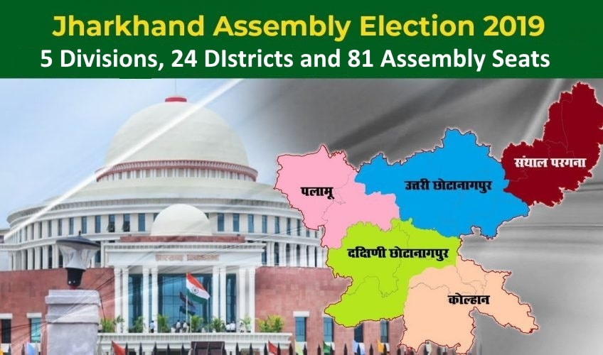 Jharkhand polls 2019:Three Ministers may not get BJP tickets