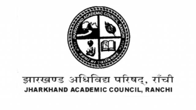 JAC 12th Results 2021 Declared